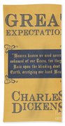 Great Expectations By Charles Dickens Book Cover Poster Art 1 Beach Towel