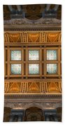 Great Hall Ceiling Library Of Congress Beach Towel