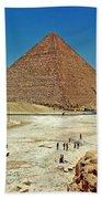 Great Pyramid Of Giza Beach Towel
