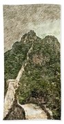 Great Wall 0033 - Colored Photo 2 Sl Beach Towel