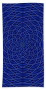 Mandala Blue Marvel Beach Towel