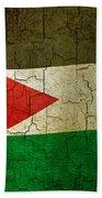 Grunge Jordan Flag Beach Towel
