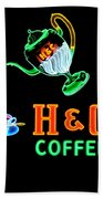 H And C Sign Beach Towel