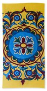 Hagia Sofia Interior 13 Beach Towel
