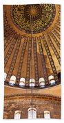Hagia Sophia Dome 02 Beach Towel