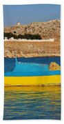 Halki Fishing Boat Beach Towel