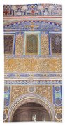 Hall Of Ambassadors In The Royal Alcazar Of Seville Beach Sheet