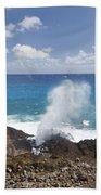 Halona Blowhole Beach Towel