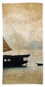 Halong Bay Vintage Beach Towel