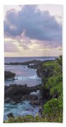 Hana Arches Sunrise 3 - Maui Hawaii Beach Towel