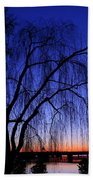 Hanging Tree Sunrise Beach Towel