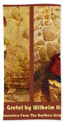 Hansel And Gretel Brothers Grimm Beach Towel
