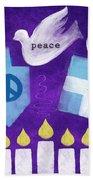 Hanukkah Peace Beach Towel by Linda Woods