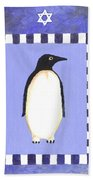 Hanukkah Penguin One Beach Towel