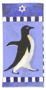 Hanukkah Penguin Two Beach Towel