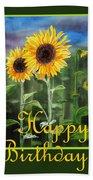 Happy Birthday Happy Sunflowers Couple Beach Towel