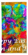 Happy Easter Mom And Dad Beach Towel