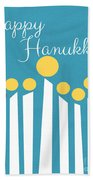 Happy Hanukkah Menorah Card Beach Towel