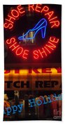 Happy Holidays - Neon Of New York - Shoe Repair - Holiday And Christmas Card Beach Towel