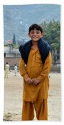 Happy Laughing Pathan Boy In Swat Valley Pakistan Beach Towel