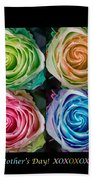 Happy Mothers Day Hugs Kisses And Colorful Rose Spirals Beach Towel