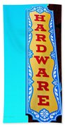 Hardware Store Beach Towel