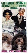 Havanese Art - Father Of The Bride Movie Poster Beach Towel