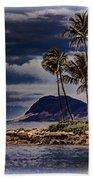 Hawaii Big Island Coastline V3 Beach Towel