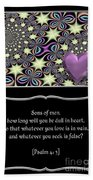 Heart And Love Design 14 With Bible Quote Beach Towel