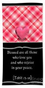 Heart And Love Design 15 With Bible Quote Beach Towel