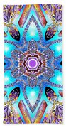 Heart Of Inner Sense Beach Towel
