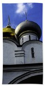 Heavenly Look - Moscow - Russia Beach Towel