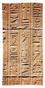 Hieroglyphs In The Temple Of Kalabsha  Beach Towel