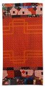 Hildegard Beach Towel