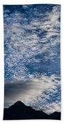Himalayan Skies Beach Towel