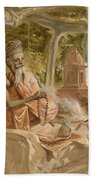 Hindu Fakir, From India Ancient Beach Towel