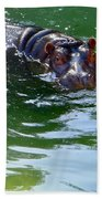 Hippo Bling Beach Towel