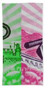 His And Hers Cultural Revolution Beach Towel