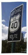 Historic Route Us 40 Sign Beach Towel