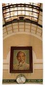 Ho Chi Minh Portrait Beach Towel