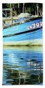 Hoi An Fishing Boat 01 Beach Towel