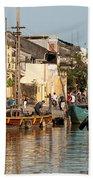 Hoi An Fishing Boats 02 Beach Towel