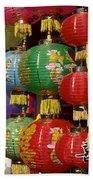 Chinese Holiday Lanterns Beach Towel