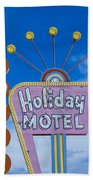 Holiday Motel Beach Towel