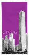 Hong Kong Skyline 2 - Plum Beach Towel