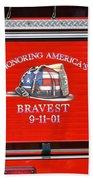 Honoring Americas Bravest Sept 11 Beach Towel