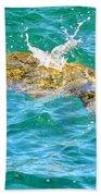 Honu Hawaiian Green Sea Turtle Beach Towel