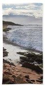 Ho'okipa Beach Park 2 Beach Towel