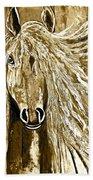 Horse Abstract Neutral Beach Towel