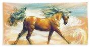 Horse Akalteke Beach Towel